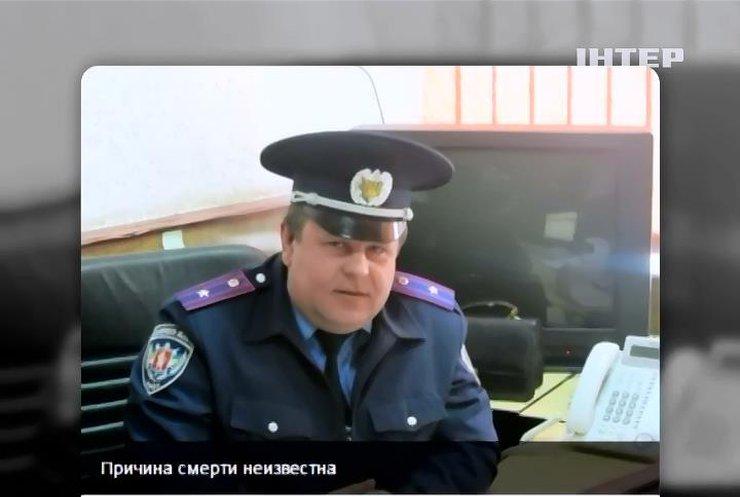 В Мелитополе умер замначальника милиции