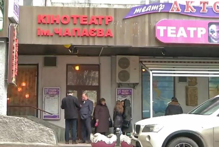 В Києві відкрився кінотеатр сучасних фільмів України