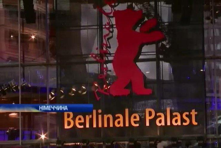 На Берлінале за золотого ведмедя поборояться 23 фільма