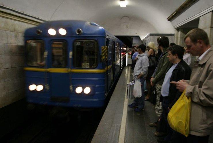 У Києві подорожчав проїзд у метро до 4 гривень