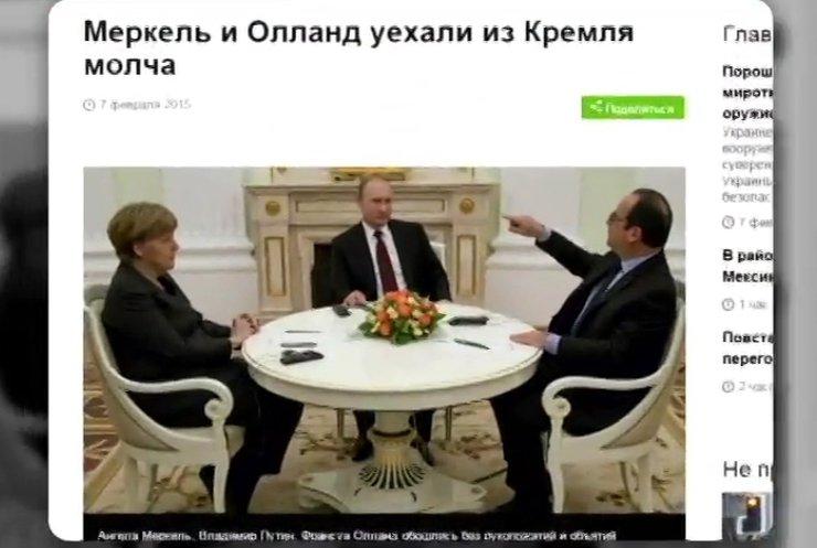 Західні журналісти не вірять у результативність переговорів у Москві