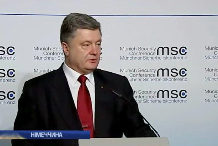 Україна готова оголосити про припинення вогню - Порошенко