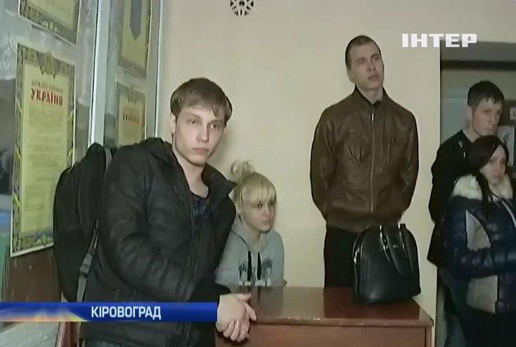 У Кіровограді директор училища вимагає зі студентів гроші