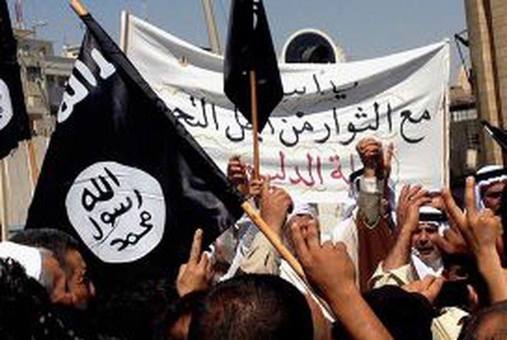 Бойовики Ісламської держави створили соцмережу