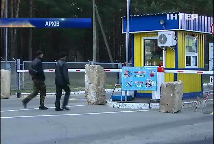 На кордоні з Росією закрили місцеві пункти пропуску