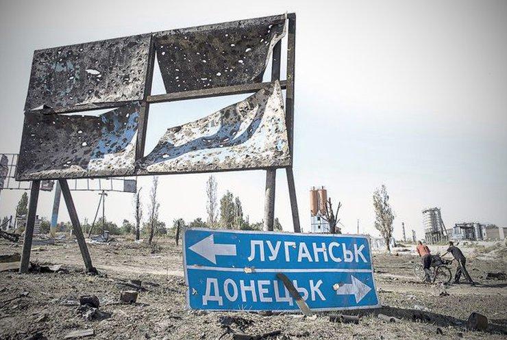 Верховна Рада готується визначити кордони Донбасу