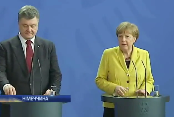 Петро Порошенко у Німеччині наполягав на деокупації Криму