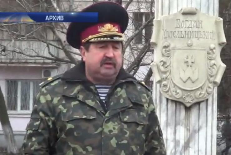 Казак из Антимайдана попал в командование украинского батальона