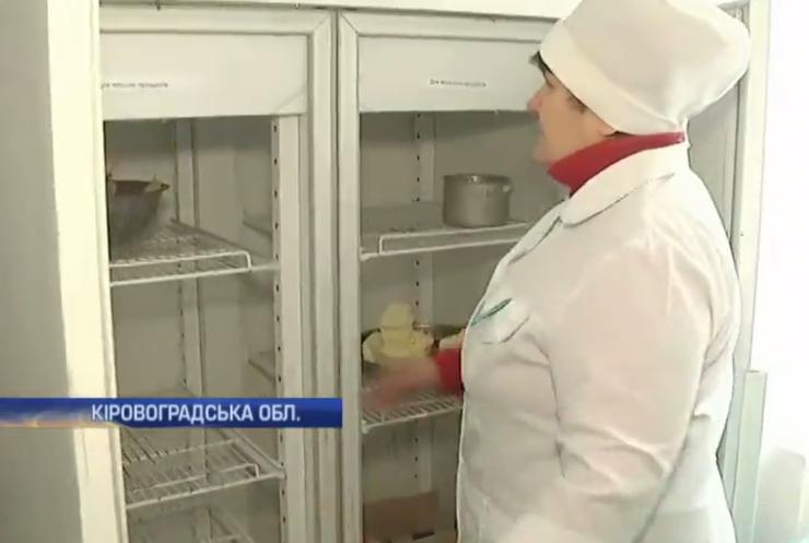 """На Кіровоградщині дітей у санаторії """"забувають"""" лікувати та годувати"""