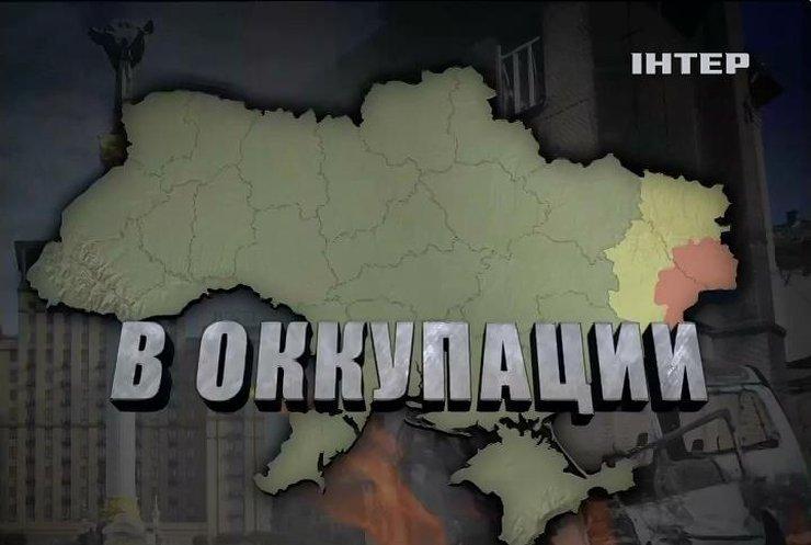 В Луганске ветеранов войны оставили без пенсий