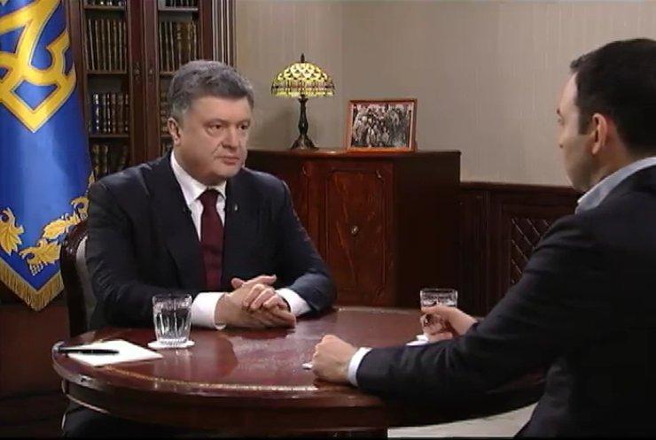 Окупований Донбас неможливо повернути зброєю - Порошенко