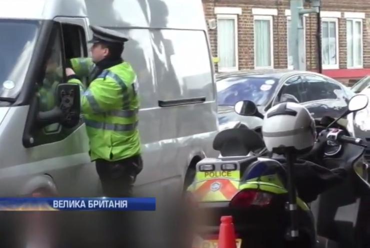 У Лондоні знайшли бомбу вагою майже півтонни