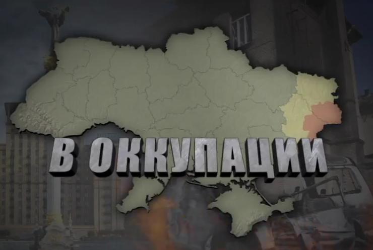 В Донецке за товары из России расплачиваются рублями