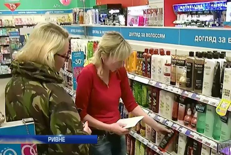 Депутаты Ровно пропиарились на запрете товаров из России