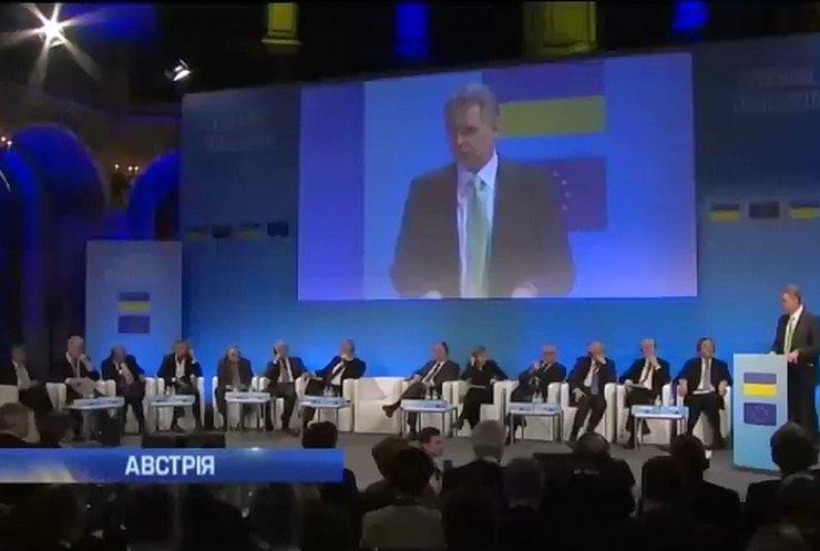 Агенція модернізації України розроблятиме реформи в економіці