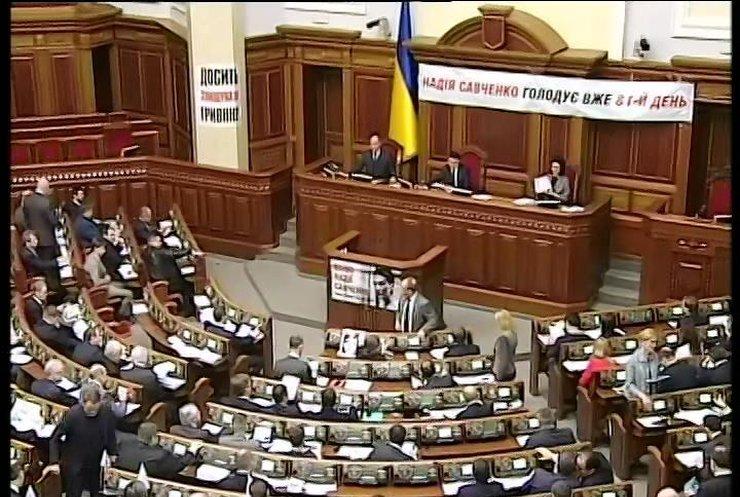 Рада забракувала законопроект про контроль за виведенням валюти
