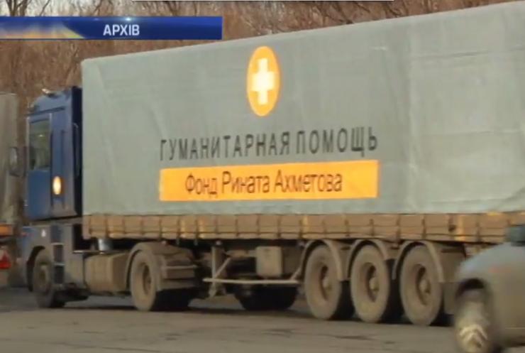 З Дніпропетровська відправили 25 000 продуктових наборів на Донбас