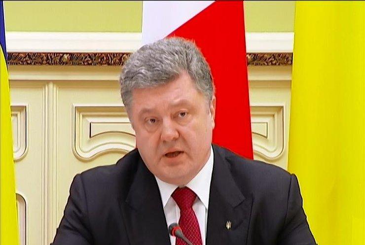 Петро Порошенко закликав до масового обміну полоненими