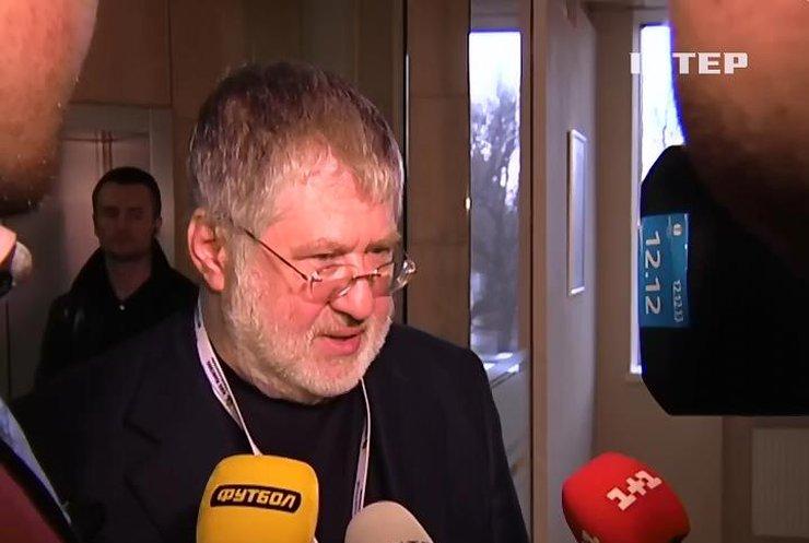 Коломойский рассказал, когда Укрнафта вернет деньги стране