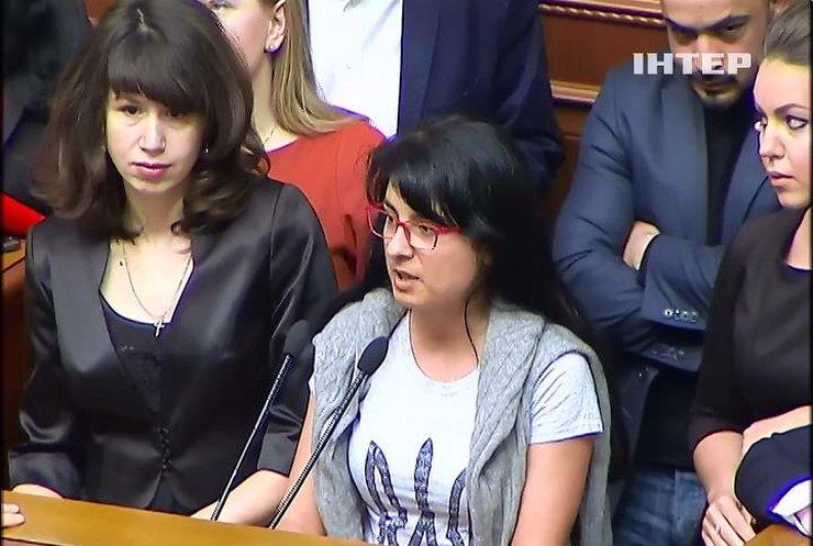 Жінки-депутати закликали повернути державі гроші Укрнафти