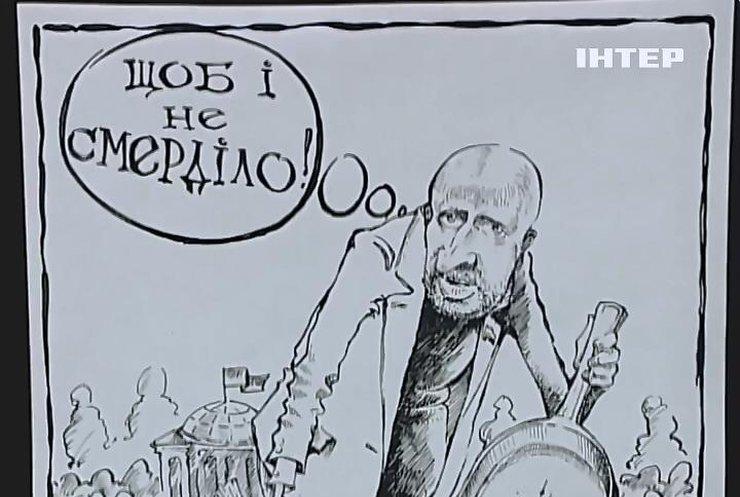 Дурдом в Раде: депутаты посмеялись над карикатурами