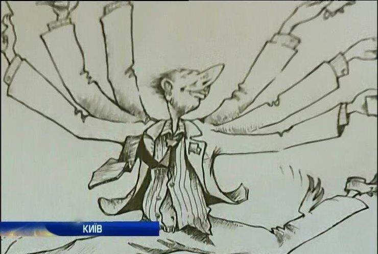 Карикатури на політиків потішили депутатів