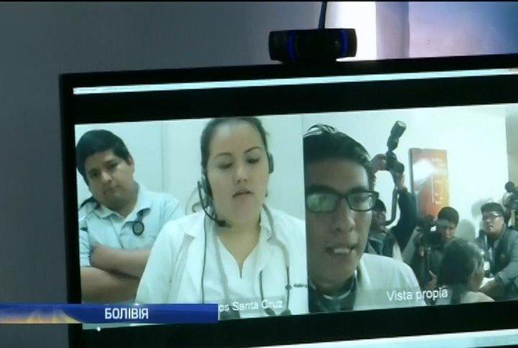 Хворих у Болівії будуть лікувати через інтернет