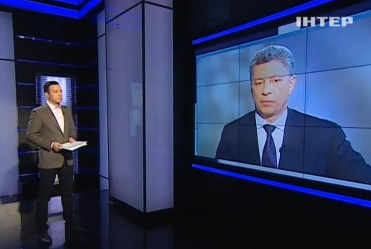 Оппозиция обвинила власть в срыве Минских соглашений