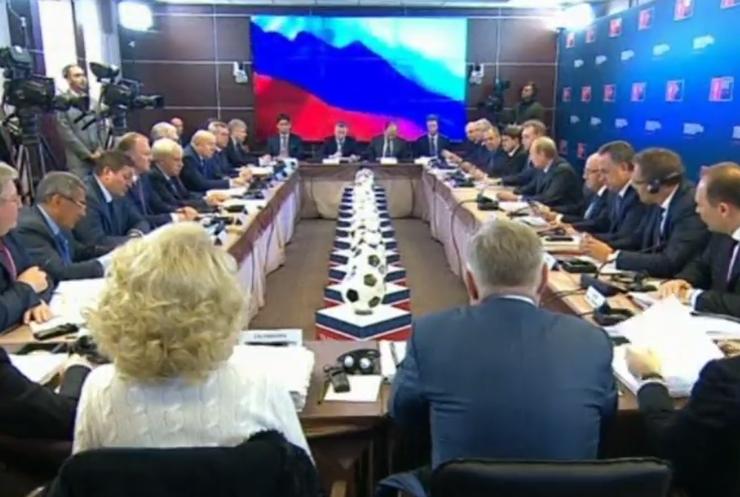 США просить забрати у Росії чемпіонат світу з футболу
