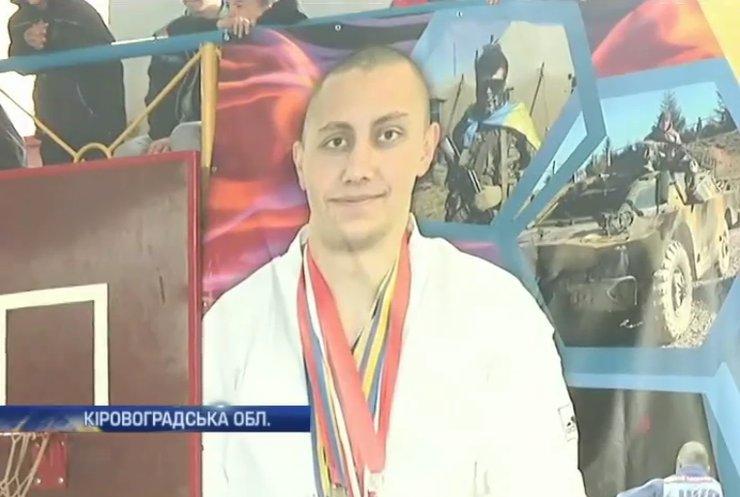 На честь героя Максима Бендерова започаткували турнір із панкратіону