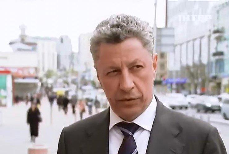 Где новости с украины