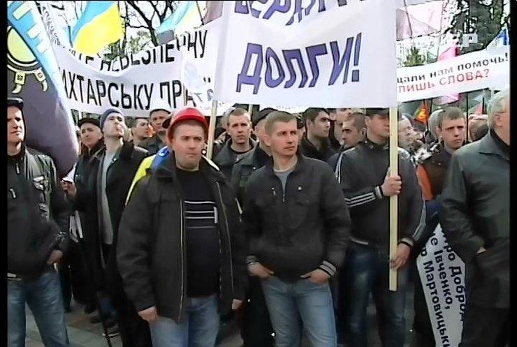 Шахтарі обурилися на ігнорування мітингу депутатами
