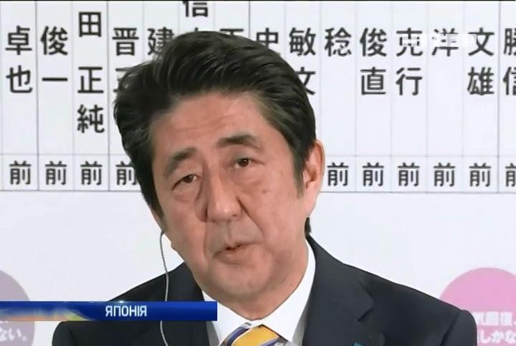 Прем'єр Японії ігнорує парад Путіна у Москві