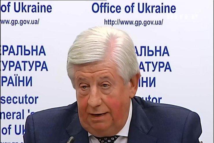 Слідчі Генпрокуратури заважали розслідуванню розстрілу Майдана