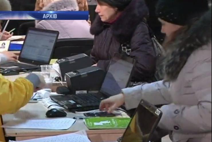 Київ платитиме пенсії тільки на звільнених територіях