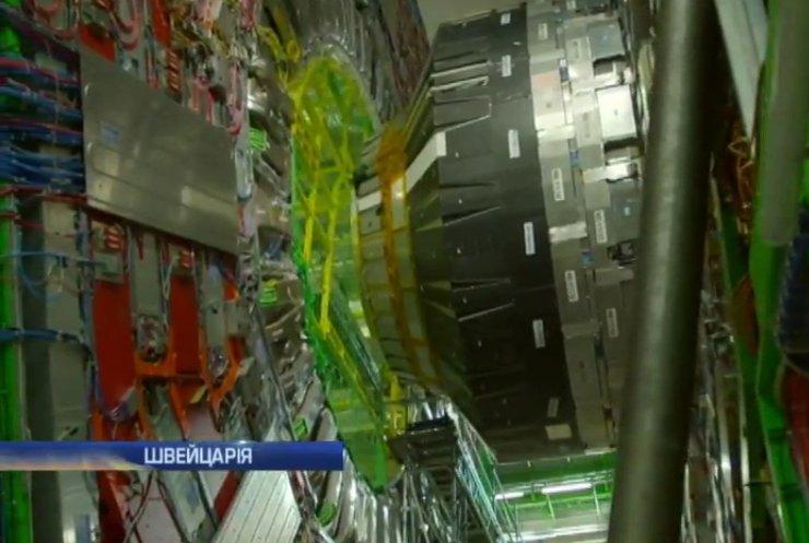 У Європі перезапустили Великий адронний коллайдер (відео)