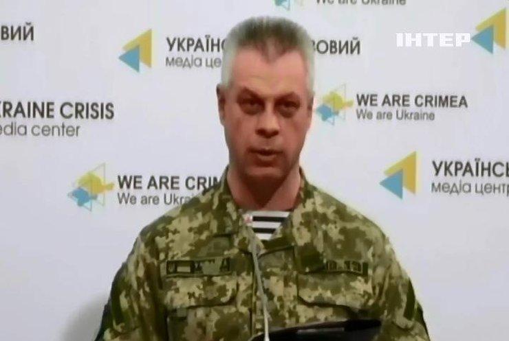 Вранці терористи атакували Широкине