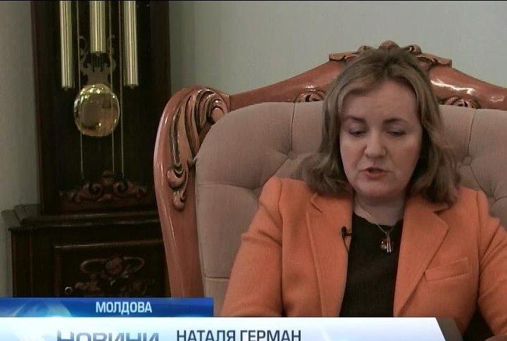 Молдова хоче воз'єднатися з Придністров'ям за допомогою євроінтеграції