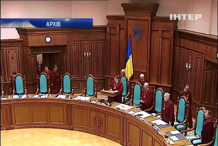 СБУ звинуватила конституційних суддів в узурпації влади