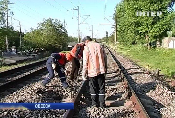 """В Одессе """"Правый сектор"""" спас поезд от аварии"""