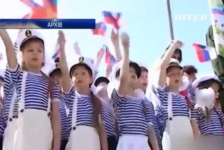 У Ростові виведуть дітей на парад