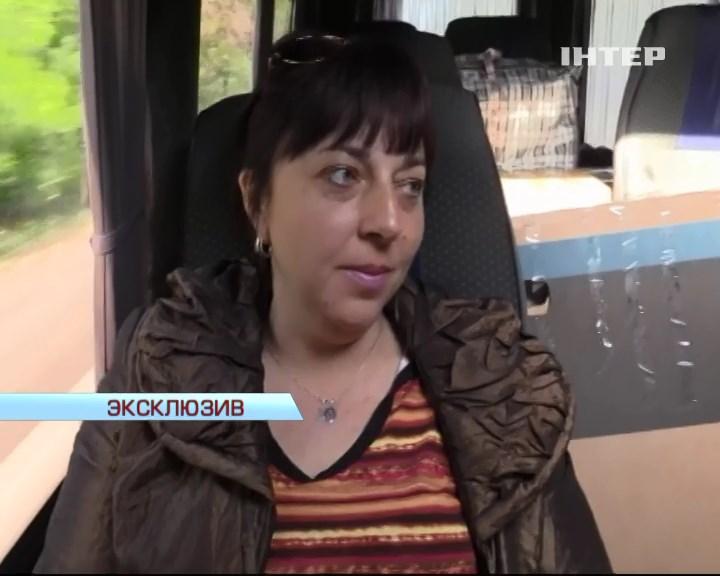 Черновцы знакомств инвалидов сайт