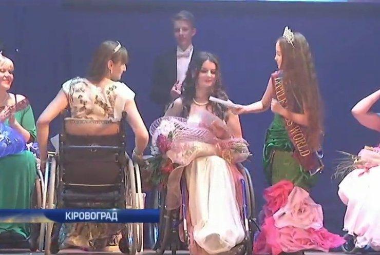 Львів'янка стала найкрасивішою дівчиною України на візку (відео)