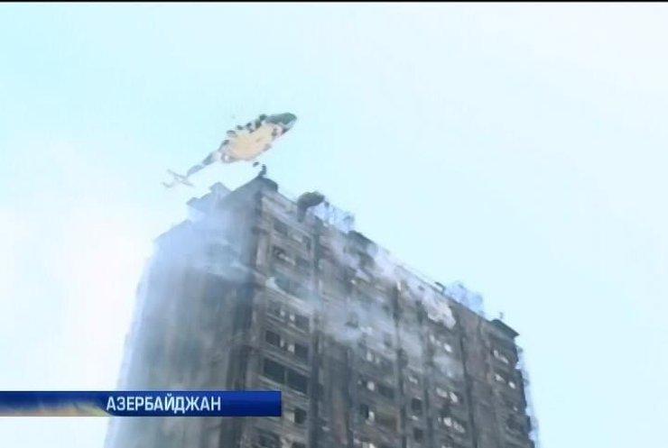 Пожежа у Баку забрала життя 16 людей