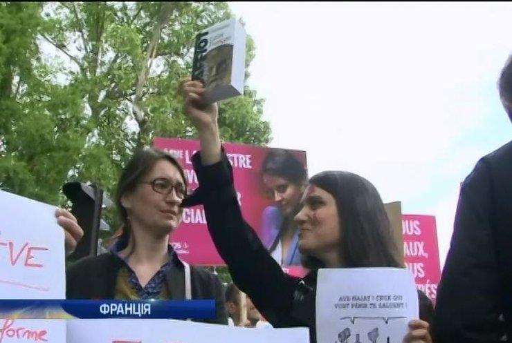 Вчителі Франції протестують проти реформи освіти