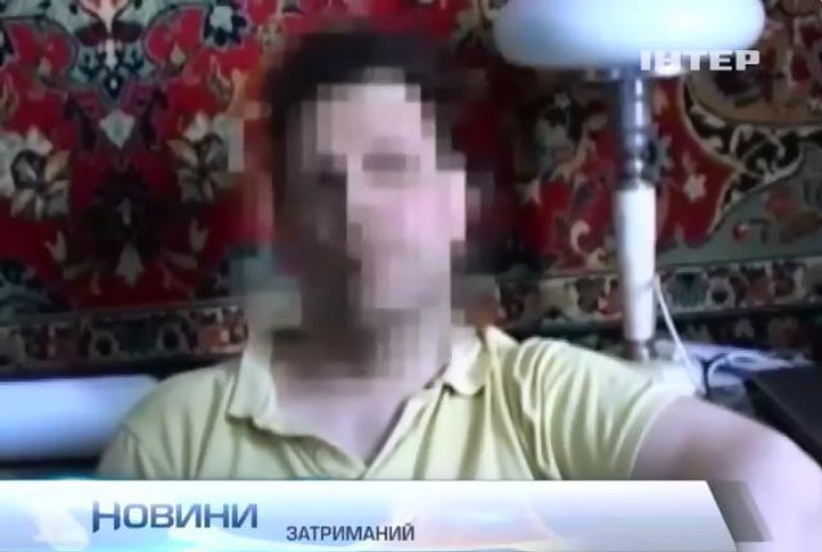 У Дніпродзержинську упіймали агітатора бандитів