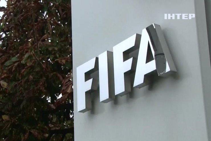 Швейцария готовится к аресту еще 5 чиновников ФИФА