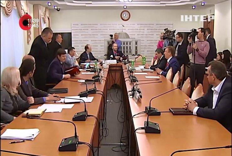 Комиссия по коррупции возмутилась неявкой Натальи Яресько