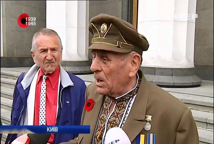 Ветерани у Раді закликали українців до примирення