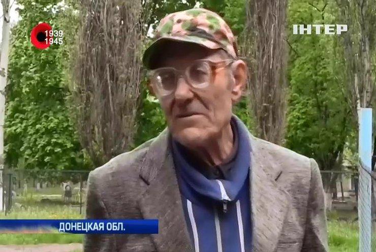 "Авдеевка под огнем из Донецка приветствует: ""Слава Украине""! (видео)"